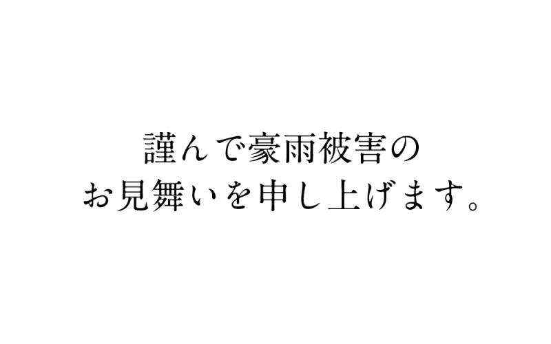 20180709_2